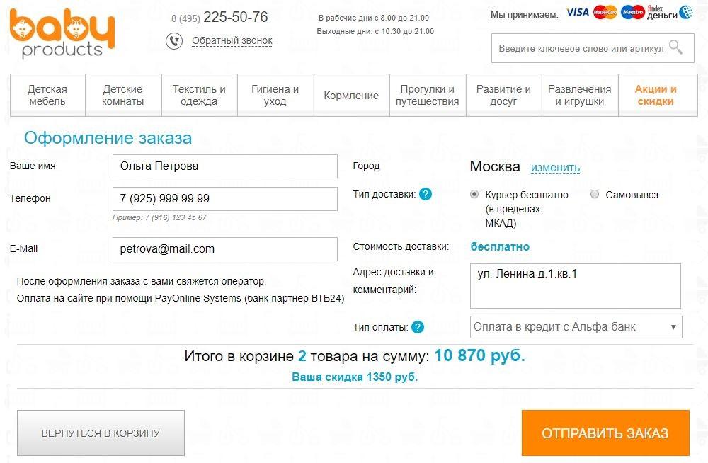 взять кредит наличными онлайн с плохой кредитной историей в челябинске
